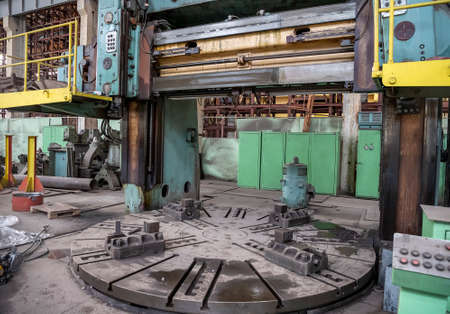Big industrial machinery in factory. Carousel lathe. Horizontal view