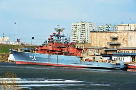 armament: Military ship
