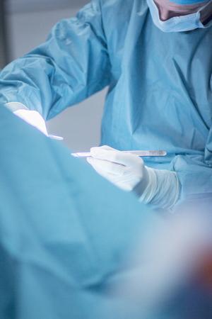 operating room: Hospital surgery emergency operating room photo.