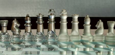 company merger: Business Concept - chess pieces - team, company, strategy, partnership, merger, win