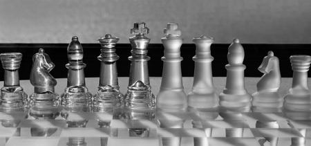 amalgamate: Business Concept - chess pieces - team, company, strategy