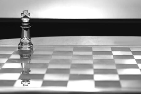 King chess piece - business concept series - CEO, director, mentor, strong, coach, power, success  photo