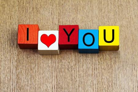te quiero: Te Amo - firmar por relaciones y el romance