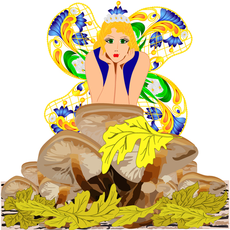 fantasy: Fantasy mushroom fairy