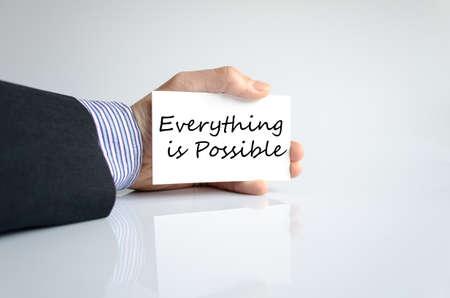 positivismo: Todo está aislado posible concepto de texto sobre fondo blanco