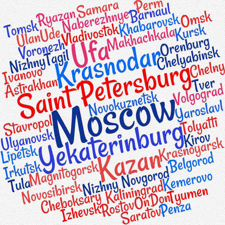 Towns in Russia word cloud concept Stok Fotoğraf