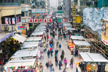 Монг Кок уличный рынок, Гонконг Редакционное