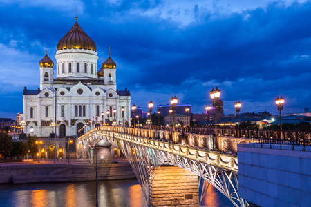 saviour: Cathedral of Christ the Saviour, Moscow, Russia.