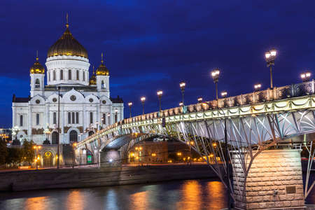 tallest bridge: Cathedral of Christ the Saviour, Moscow, Russia.