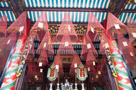 cantonese: Assembly Hall of the Cantonese Chinese Congregation, Hoi An, Vietnam.