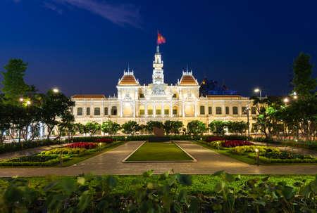 center hall colonial: City Hall building at night, Ho Chi Minh City, Vietnam.