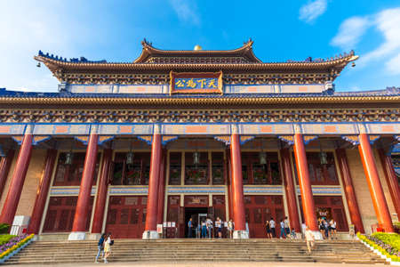 Guangzhou, China - October 4, 2016: People wait to enter into Sun Yat-Sen memorial hall on October 04, 2016 in in Guangzhou, China