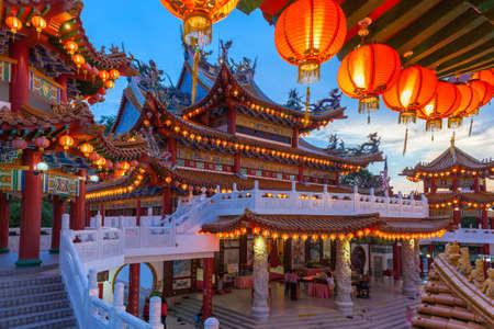 Вид на сумерки Thean Hou Temple освещался на фестивале середины осени 15 сентября 2016 года в Куала-Лумпуре, Малайзия. Фото со стока - 67082890