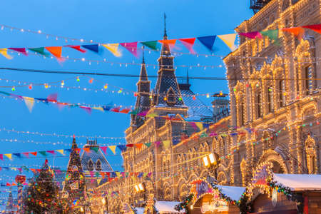 Dusk view of the Christmas market at the Red Square in Moscow, Russia