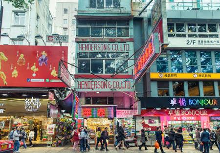 Hong Kong, Hong Kong SAR China - February 16, 2014: Crowds of people walking down Haiphong road on February 16, 2014, Hong Kong.