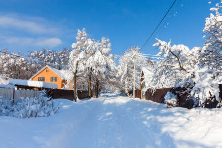 Beautiful winter landscape of a Russian village, Moscow Oblast, Russia
