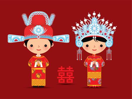 huwelijk: Chinese bruid en bruidegom cartoon bruiloft met dubbel geluksymbool