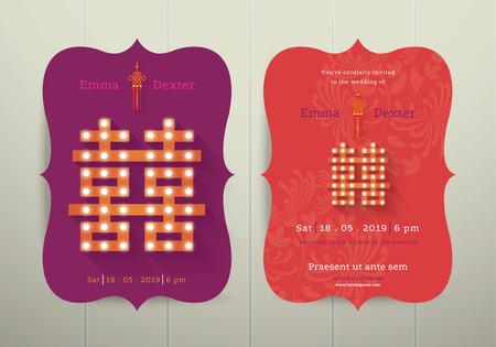 flores chinas: Tarjeta de la invitación china con doble símbolo de la felicidad de iluminación de fondo de madera