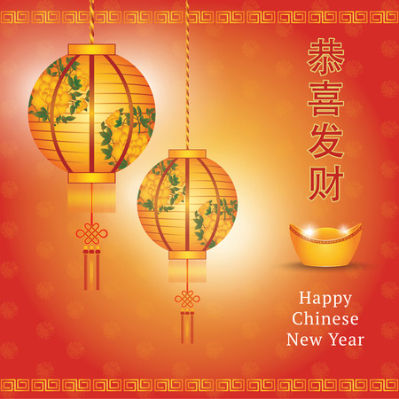 Chinese new year with chinese lanterns and gold Иллюстрация
