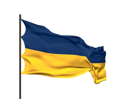 Waving flag of Ukraine. Vector illustration. No gradient, no gradient mesh. Stock Illustratie