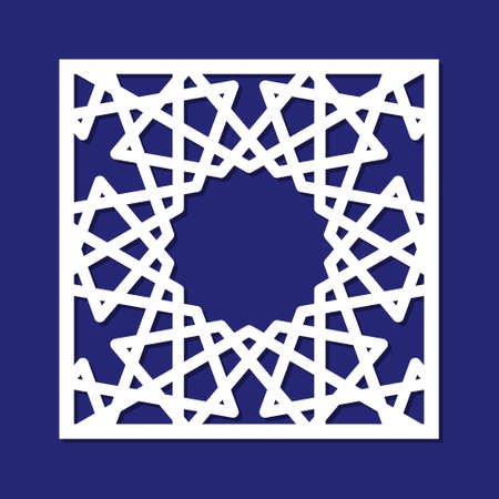 Cutout silhouette panel with ornamental geometric arabic pattern in form of square. Template for printing, laser cutting stencil, engraving. Vector illustration.