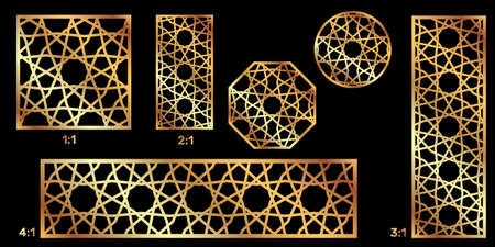 Cutout silhouette panels set with ornamental geometric arabic pattern. Template for printing, laser cutting stencil, engraving. Vector illustration. Ratio: 1:1, 2:1, 3:1, 4:1.