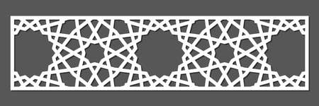 Cutout silhouette panel with ornamental geometric arabic pattern. Template for printing, laser cutting stencil, engraving. Room Divider. Vector illustration. Ratio 4:1. Çizim