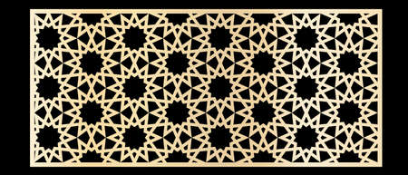 Cutout silhouette panel with ornamental geometric arabic pattern. Template for printing, laser cutting stencil, engraving. Vector illustration. Isolated on black background. Çizim