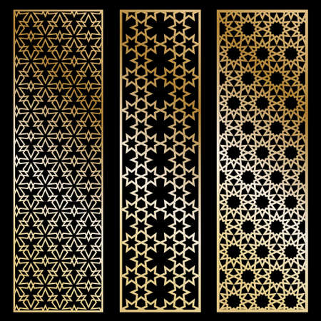 Cutout silhouette panels set with ornamental geometric arabic pattern. Template for printing, laser cutting stencil, engraving. Vector illustration. Isolated on black background. Vetores