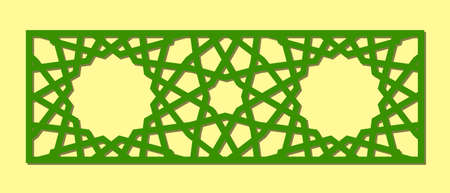 Cutout silhouette panel with ornamental geometric arabic pattern. Template for printing, laser cutting stencil, engraving. Room Divider. Vector illustration. Ratio 3:1. Çizim