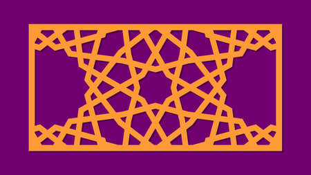Cutout silhouette panel with ornamental geometric arabic pattern. Template for printing, laser cutting stencil, engraving. Room Divider. Vector illustration. Ratio 2:1.