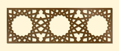 Cutout silhouette panel with ornamental geometric arabic pattern. Template for printing, laser cutting stencil, engraving. Room Divider. Vector illustration. Ratio 3: 1.