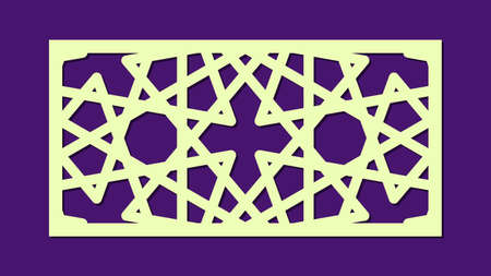 Cutout silhouette panel with ornamental geometric arabic pattern. Template for printing, laser cutting stencil, engraving. Room Divider. Vector illustration. Ratio 2: 1.