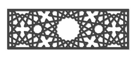 Cutout silhouette panel with ornamental geometric arabic pattern. Template for printing, laser cutting stencil, engraving. Room Divider. Vector illustration. Ratio 3: 1. Stock fotó - 152689764