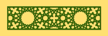 Cutout silhouette panel with ornamental geometric arabic pattern. Template for printing, laser cutting stencil, engraving. Room Divider. Vector illustration. Ratio 4: 1.