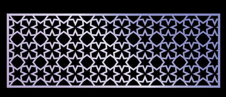 Cutout silhouette panel with ornamental geometric arabic pattern. Template for printing, laser cutting stencil, engraving. Vector illustration. Isolated on black background. Illusztráció