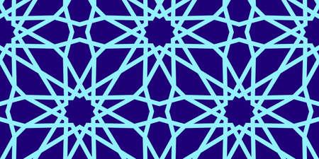 Arabic ornamental seamless pattern. Vector illustration. Endless texture. Illusztráció