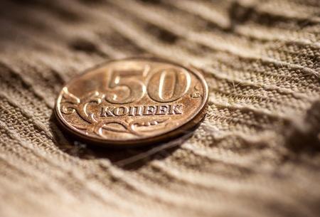 Russian coin penny, super macro shot, shallow DOF. Stock Photo - 18565445