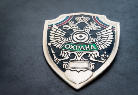 security token:   Coat of arms russian security service on dark background, shallow depth of field