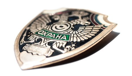 security token:   Coat of arms russian security service on white, shallow depth of field