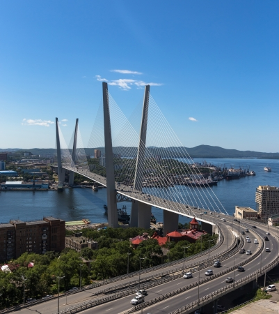 Vladivostok, daylight view   photo