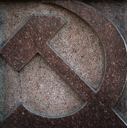 hammer and sickle:   Hammer and sickle made of granite - soviet symbol  Stock Photo