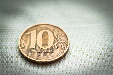 Russian coin - ten rubles, macro shot with selective focus and shallow depth of field Stock Photo - 28608311