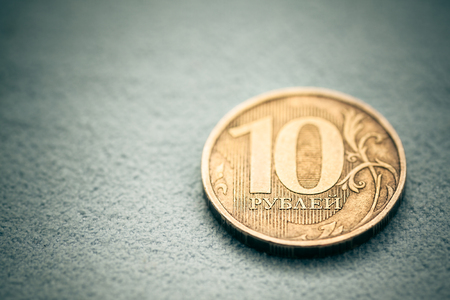 Russian coin - ten rubles, macro shot with selective focus and shallow depth of field   photo