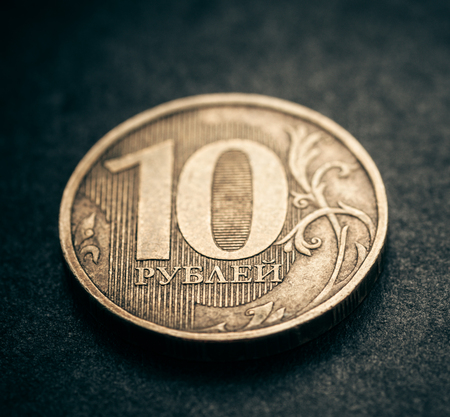 Russian coin - ten rubles, macro shot with selective focus and shallow depth of field Stock Photo - 29070077