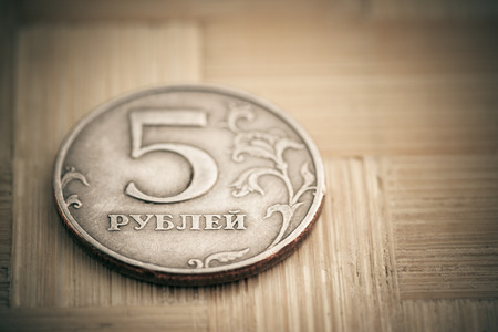 Russian coin - five rubles, macro shot with selective focus  Color toned image Stock Photo - 29300379