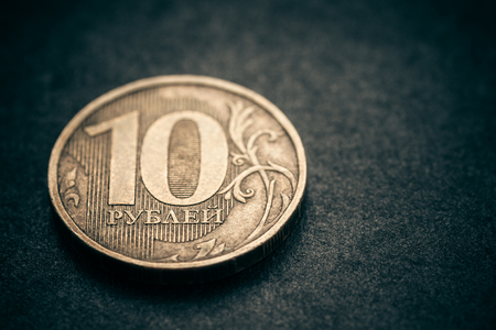Russian coin - ten rubles, macro shot with selective focus  Color toned image  Stock Photo - 29300389
