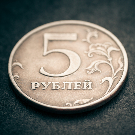 Russian coin - five rubles, macro shot with selective focus  Color toned image  Stock Photo - 29300390