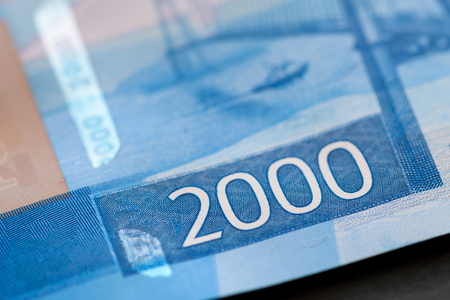 Banknote of two thousand rubles, detail view. Macro with selective focus and shallow depth of field. Imagens
