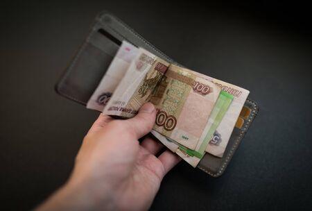 Russian money in the wallet.